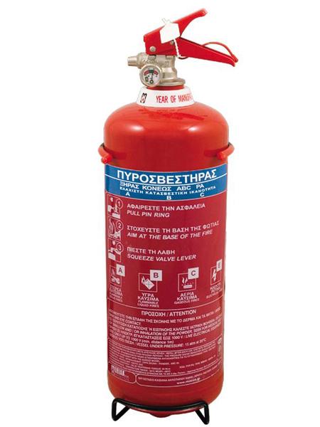 fire-extinguisher_143-2