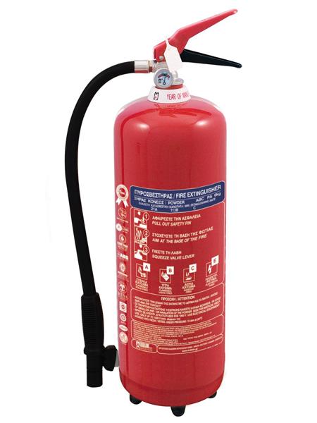 fire-extinguisher_146-1
