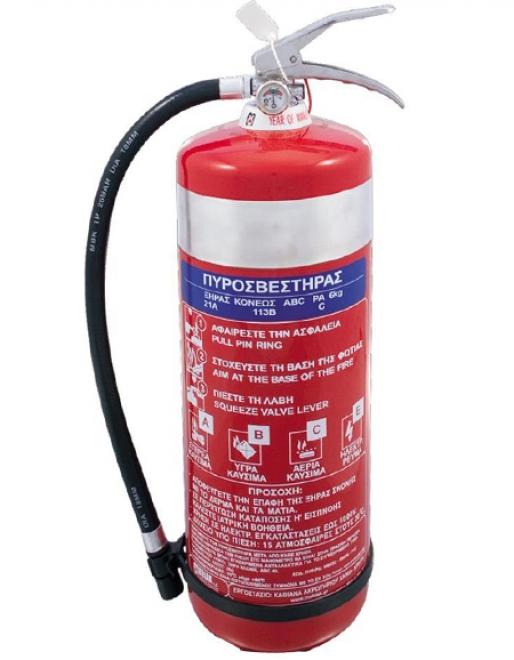 Πυροσβεστήρας 6Kg Ξηράς Σκόνης INOX ABC90
