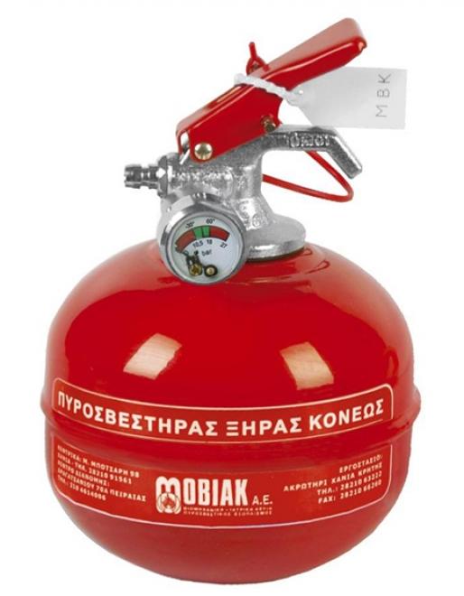 Επιτραπέζιος Πυροσβεστήρας 0,4Κg Ξηράς Σκόνης