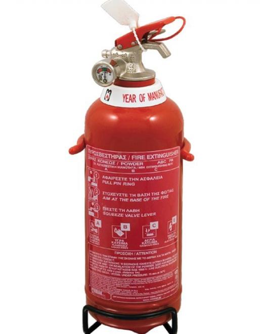 Πυροσβεστήρας 1Kg Ξηράς Σκόνης με Μεταλλική Βάση