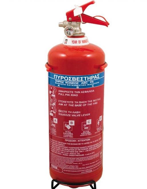 Πυροσβεστήρας 3Kg Ξηράς Σκόνης με Μεταλλική Βάση