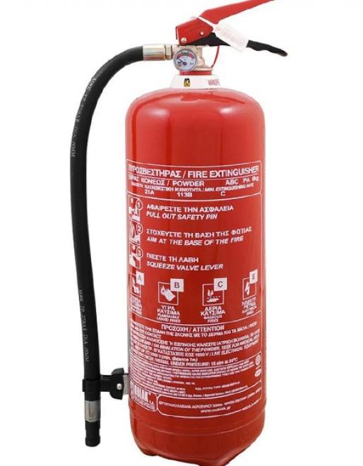 Πυροσβεστήρας 12Kg Ξηράς Σκόνης