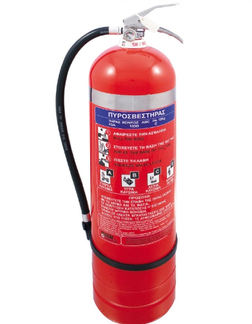 Πυροσβεστήρας 12Kg Ξηράς Σκόνης INOX