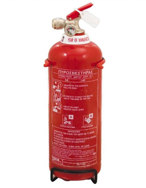 Πυροσβεστήρας 2Lt Αφρού με Μεταλλική Βάση