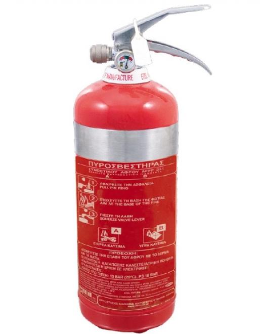 Πυροσβεστήρας 3Lt Αφρού INOX