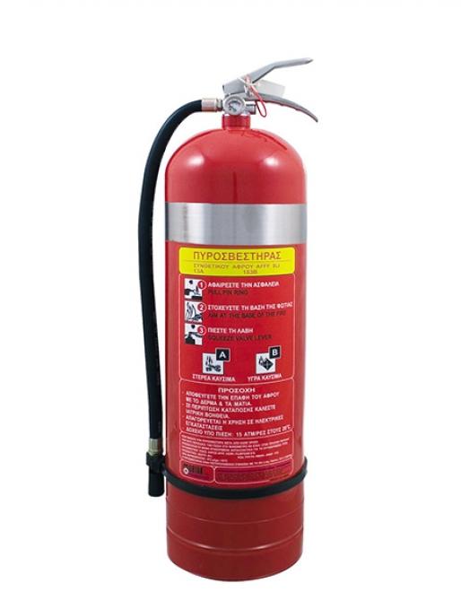 Πυροσβεστήρας 9Lt Αφρού INOX