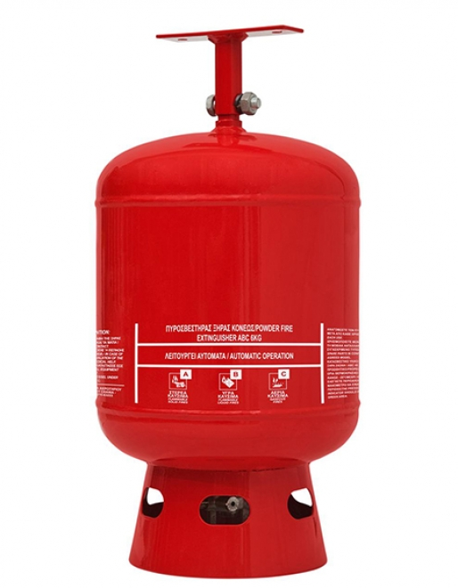 Πυροσβεστήρας Οροφής 6Kg Ξηράς Σκόνης