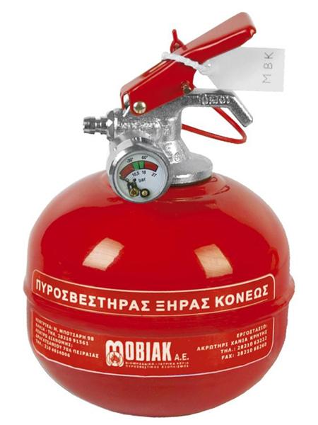 Επιτραπέζιος Πυροσβεστήρας 0,2Kg Ξηράς Σκόνης