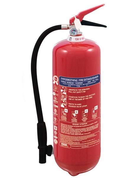 Πυροσβεστήρας 12Kg Ξηράς Σκόνης τύπου D