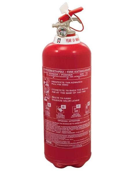 Πυροσβεστήρας 2Kg Ξηράς Σκόνης ABC85