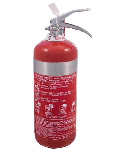 Πυροσβεστήρας 2Kg Ξηράς Σκόνης INOX