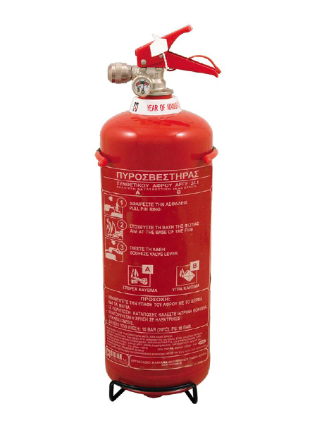 Πυροσβεστήρας 3Lt Αφρού με Μεταλλική Βάση