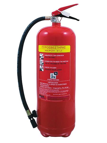Πυροσβεστήρας 9Lt Νερού