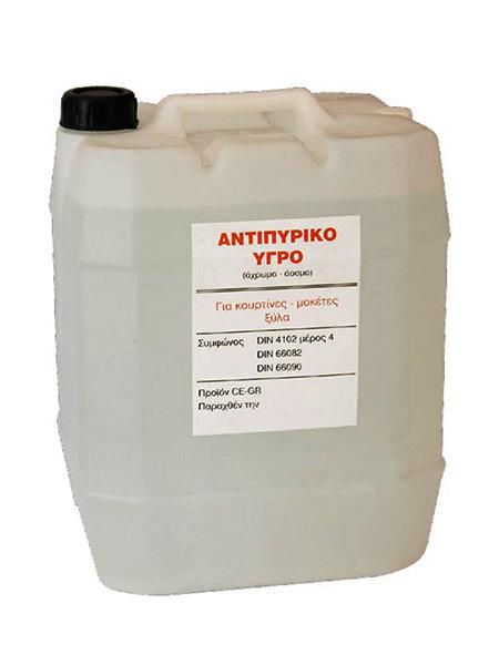 Αντιπυρικό υγρό 20Lt